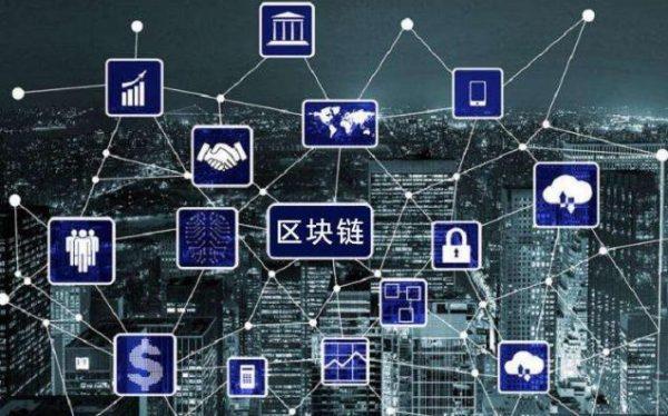 企业如何应用区块链技术?这11个案例送给你