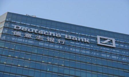 德意志银行发出预言,新的数字货币将在2年内成为主流