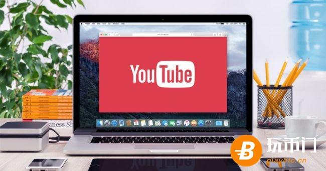 YouTube准备再次清除加密货币频道