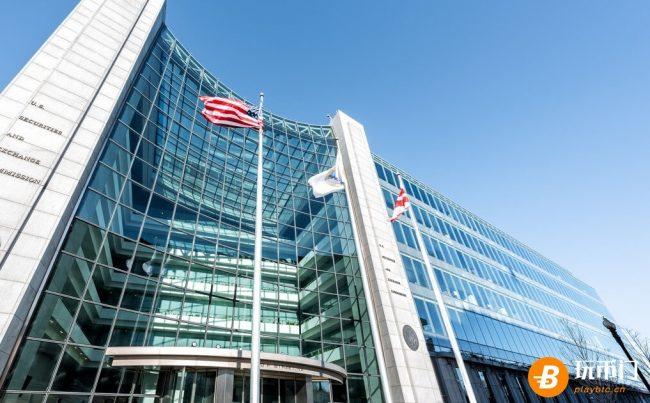 美国证券交易委员会驳回最新的比特币ETF
