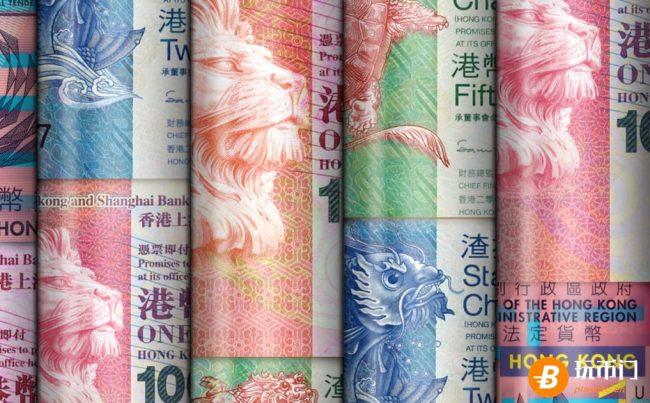 香港的2020年财政预算:数字资产可纳入监管框架,但区块链不行