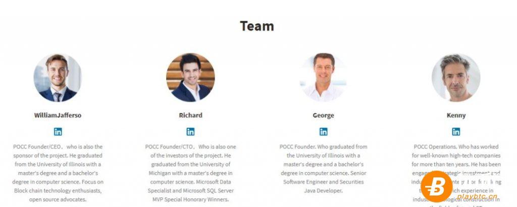 POCC团队开发人员