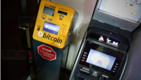 加拿大温哥华店主警告民众 骗徒经常通过比特币ATM机骗财