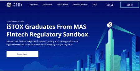 证券型代币交易所iSTOX 通过新加坡金管局沙盒测试