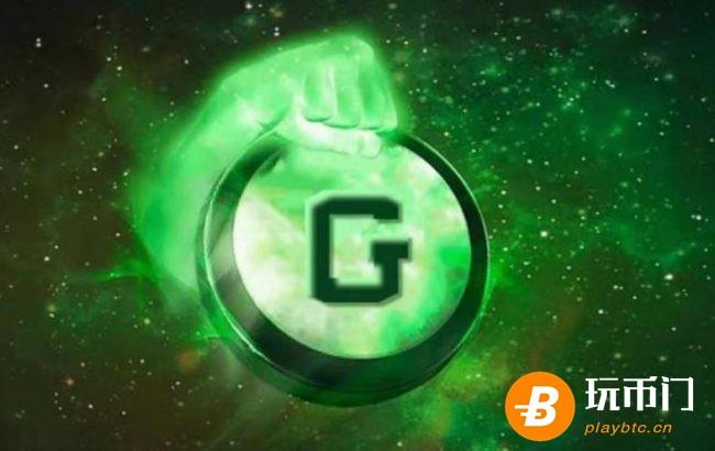 绿灯星球GL项目