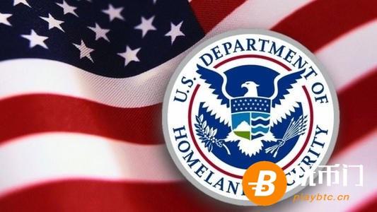 美国国土安全部指控一名比特币商人涉嫌非法洗钱活动