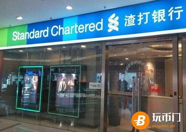 渣打银行与携程、电讯盈科合作,在香港成立虚拟银行MOX