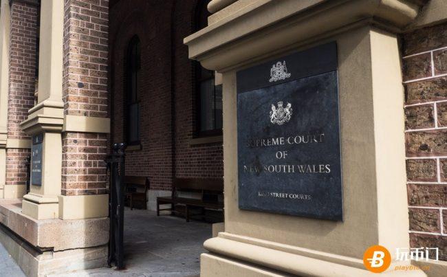 澳大利亚法官允许原告使用比特币当做法律费用
