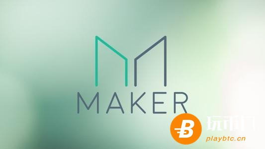 MakerDAO首次债务拍卖成功结束,250个枚MKR 代币以50000DAI出售