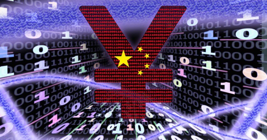 中国BSN区块链服务网络,与超级账本、ETH和EOS一起构建生态系统