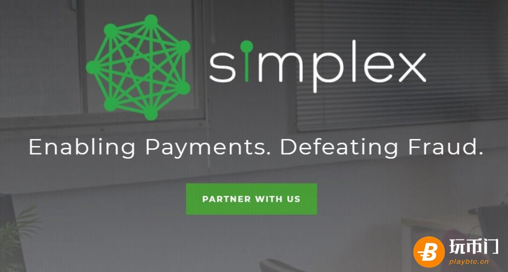 支付公司Simplex