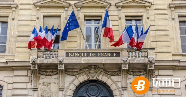法国银行测试潜在央行数字货币,鼓励团体或个人提交相关程序