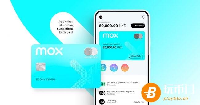渣打银行的虚拟银行Mox