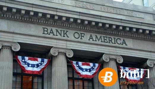 美国银行正式宣布与Ripple建立合作关系