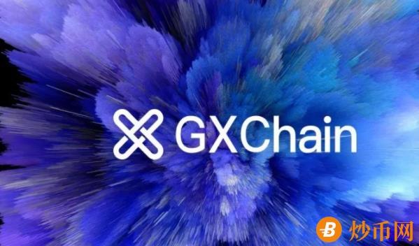 GXC 公信宝