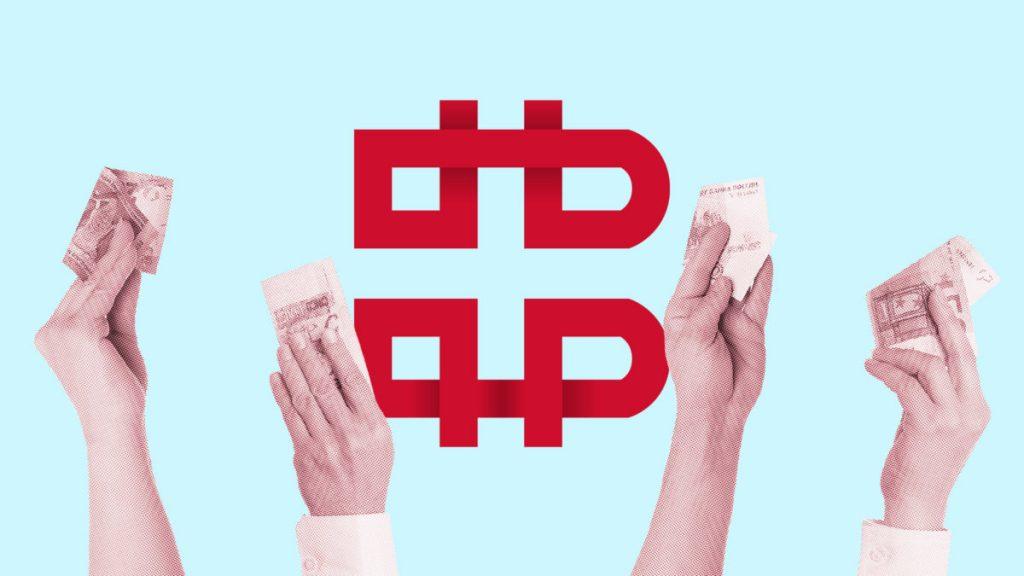 瑞士加密经纪公司Bitcoin Suisse正在寻求A轮融资 估值或达到2.8亿美元