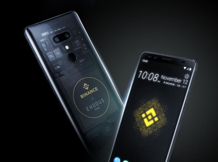 用HTC手机挖门罗币 大概500年才能收回成本