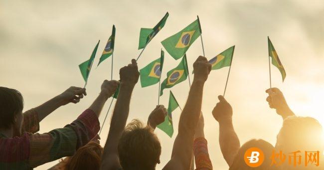 巴西将区块链技术作为数字战略目标