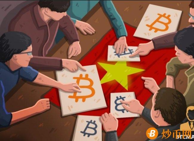 越南开始对数字货币进行监管 但并不禁止交易