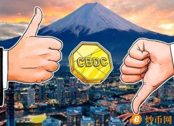 世界各国央行数字货币CBDC进展:中国和瑞典处于高级阶段