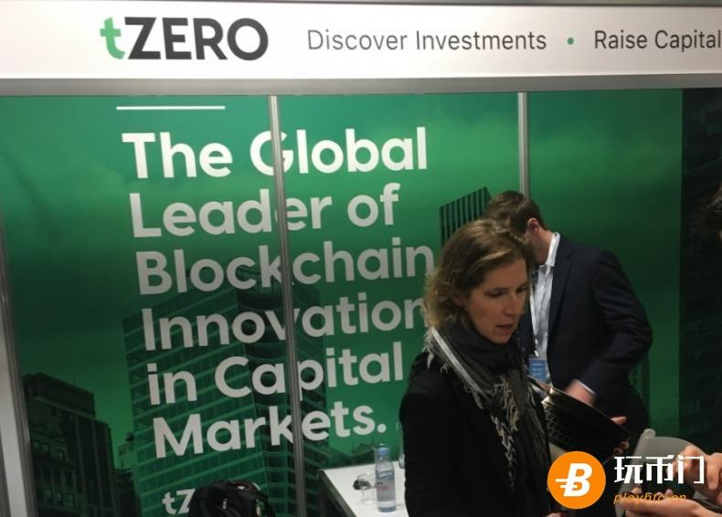 Overstock希望在tZERO加密应用程序上交易传统股票