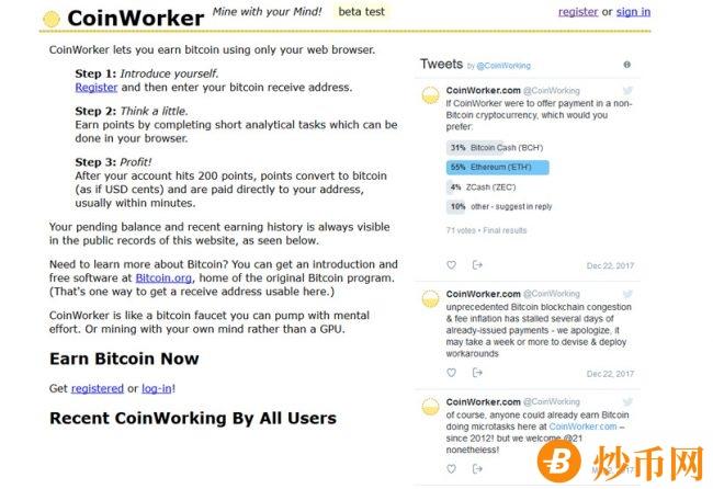 coinworker
