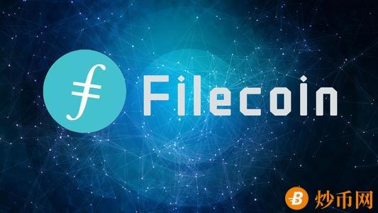 普通人怎么参与Filecoin项目,获得FIL币?