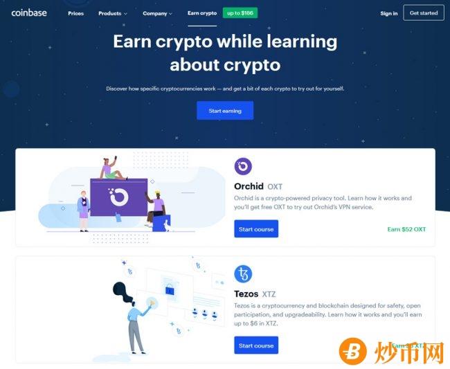 coinbase-earn 比特币