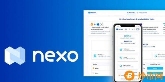 比特币借贷网站Nexo