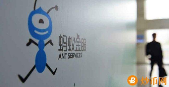 蚂蚁金服更名为蚂蚁科技集团 支付宝将于腾讯展开竞争