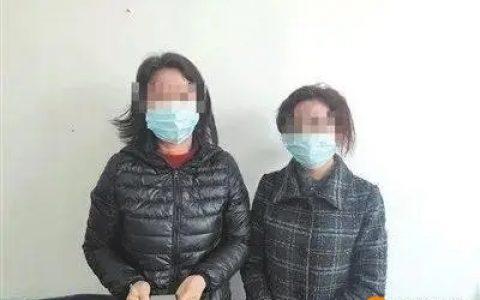 2020云数贸骗子团队落网 9人全部被逮捕