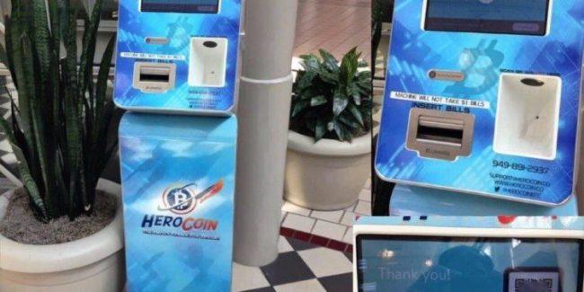 比特币ATM