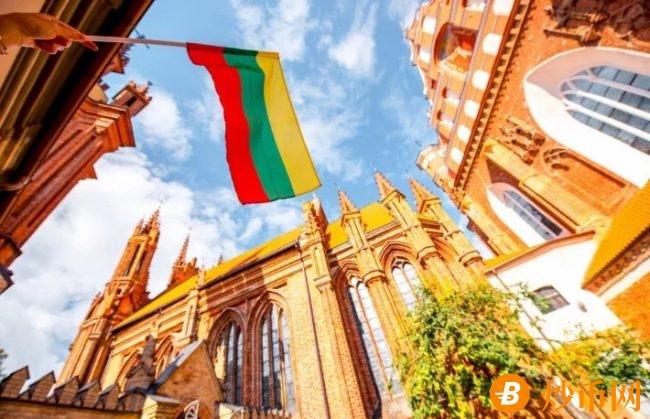 立陶宛央行于今日正式发行数字代币 共2.4万枚LBcoins