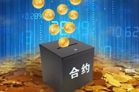 币圈炒币所有的风险都是来自哪里?