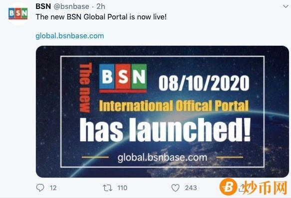 BSN上线全新英文站点  谷歌和亚马逊提供云服务