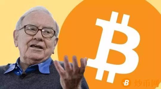 巴菲特要投资比特币是怎么回事?谣言罢了