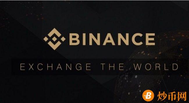 币安BNB总市值超过46亿美元,排名上升至第5位