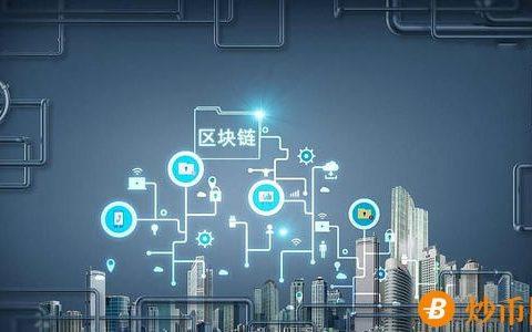 区块链usdt支付系统开发,承兑跑分平台搭建