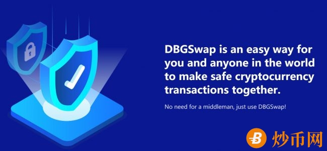 DBGSwap全网首发 19号上线Justswap交易所