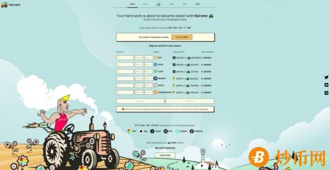 Harvest Finance开心农场代币FARM在被黑客攻击后暴跌65{2f885fea6d4da36aec04ba9688a534e12581f1d9347b64c5ade801a62a3eb9ec}