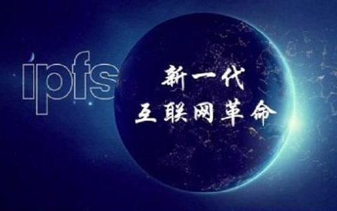 四川刚关闭BTC运算中心又举办Web3.0中国峰会究竟是怎么回事