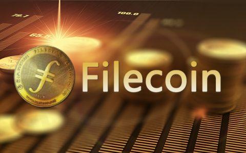 fil市场价格在不断调整,年底有望达到750U吗?