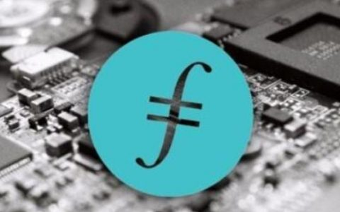 IPFS/FIL币价走势如何?FIL币未来多少钱一枚?