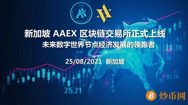 火币已于当日23时30分停止中国大陆新用户注册_币圈新闻