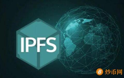 IPFS矿机有哪些配置要求?IPFS挖矿靠谱吗?