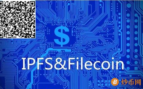Filecoin如何降低开发人员构建Dapp的门槛?