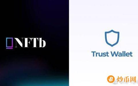 NFTb 和 ArtWallet 联手为 NFT 所有权释放更大的价值