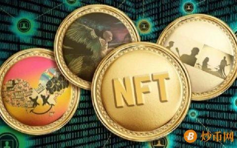 ACE NFT牵手币安智能链(BSC) 打造DeFi+NFT全新数字经济