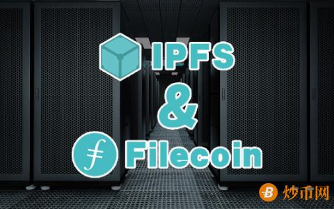 """""""IPFS中国行""""首站将落地杭州, IPFS生态发展是未来时代大趋势"""