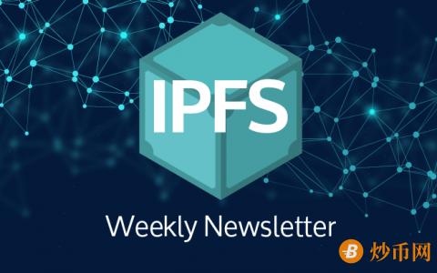 IPFS与HPPT的对比